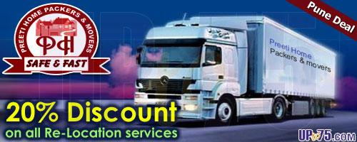 Preeti Home Packers & Movers offers India
