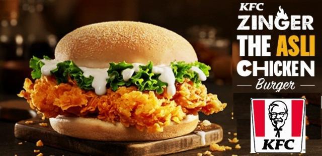 KFC offers India