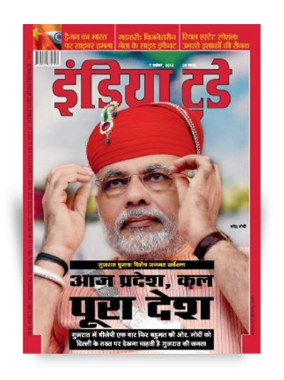 India Today - Hindi Edition offers India