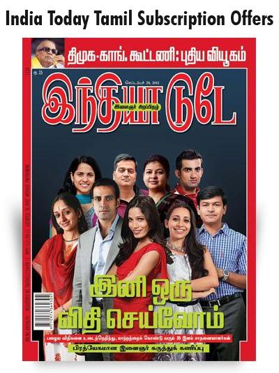 India Today - Tamil Edition offers India