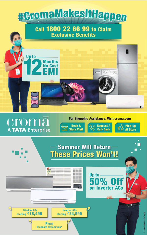 Croma offers India