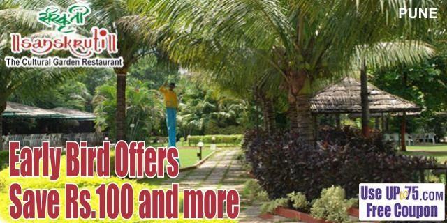 Sanskruti offers India