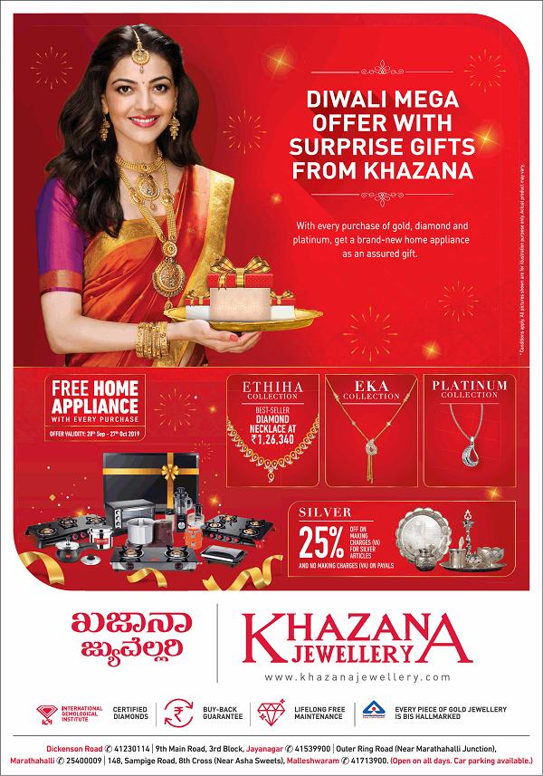 Khazana Jewellery offers India