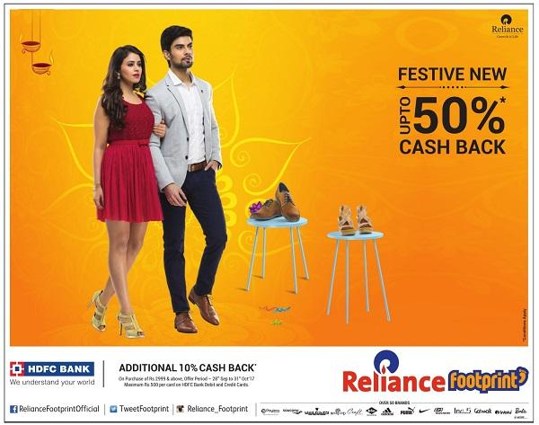 Reliance footprint offers India