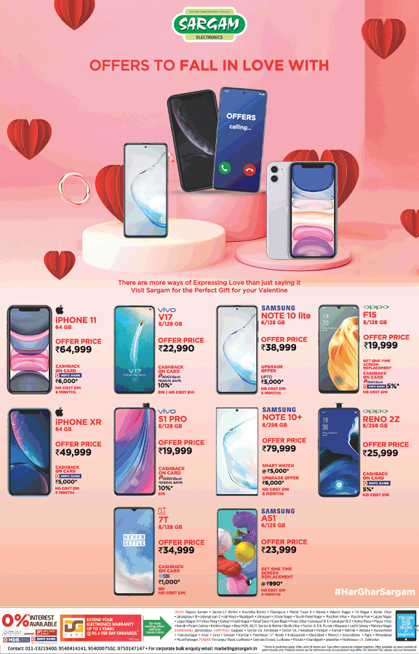 Sargam Electronics offers India