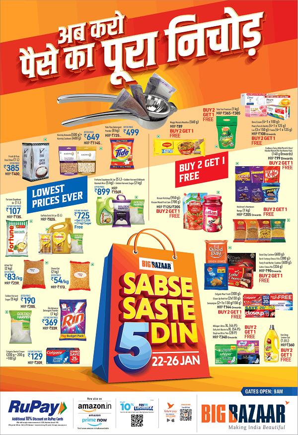 Big Bazaar offers India