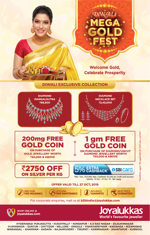 Joyalukkas offers India
