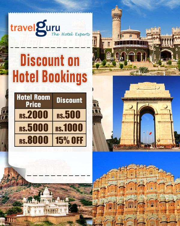 Travelguru offers India