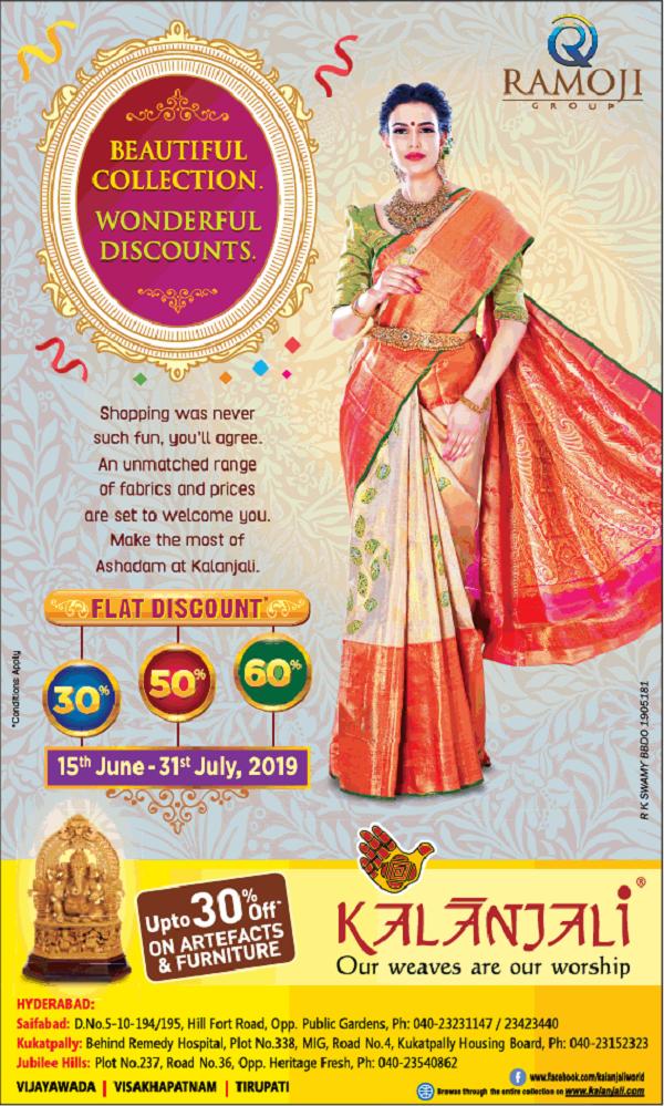 Kalanjali offers India