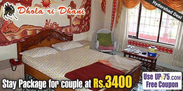Dhola-ri-Dhani offers India
