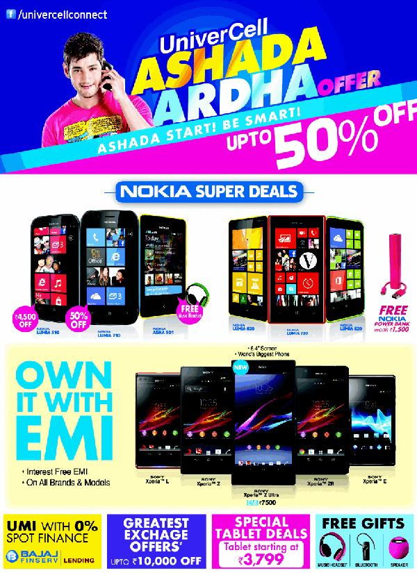 UniverCell offers India