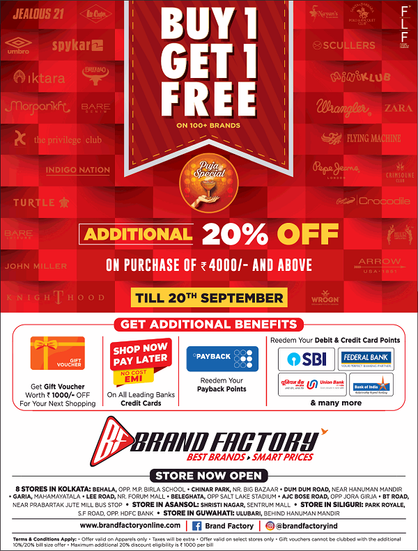 Brand Factory offers India