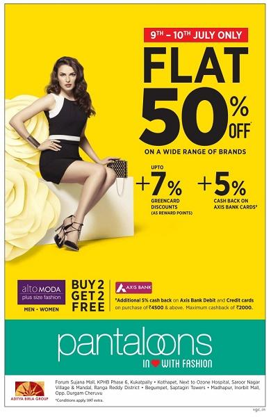 Pantaloon Factory Outlet offers India