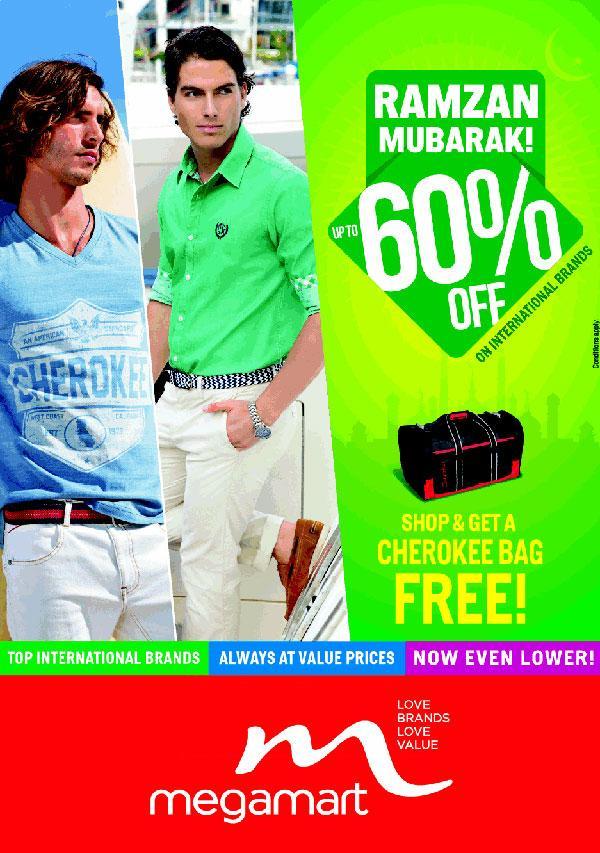 Megamart offers India