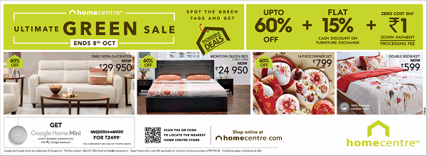 Home Centre offers India