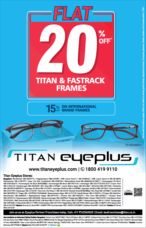 Titan Eyeplus offers India