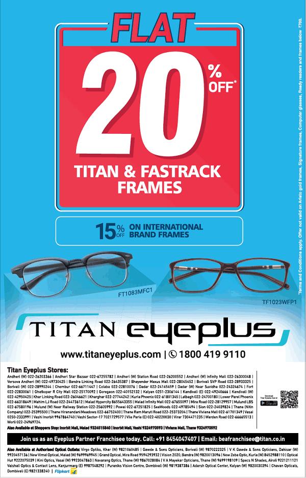 Titan Eyeplus offers India