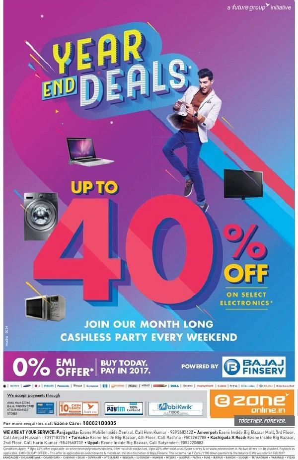 Ezone offers India
