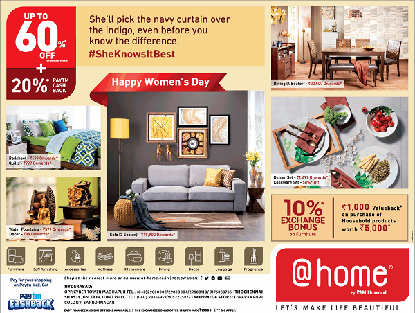 @Home offers India