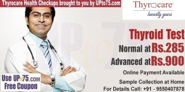 Thyrocare offers India