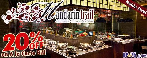 Mandarin Trail offers India