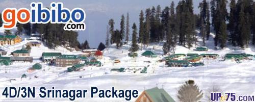 Goibibo Holiday Deals offers India