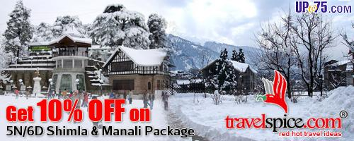 TravelSpice offers India