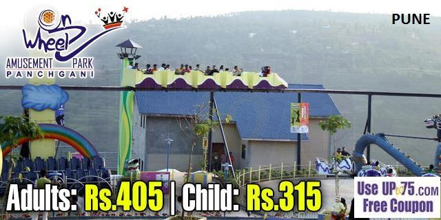 On Wheelz Amusement Park offers India