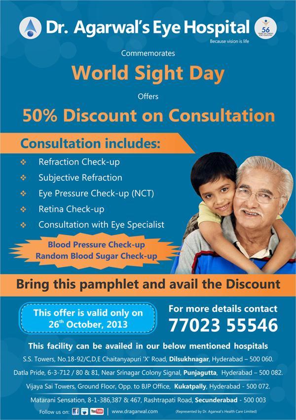 Dr Agarwals Eye Hospital offers India
