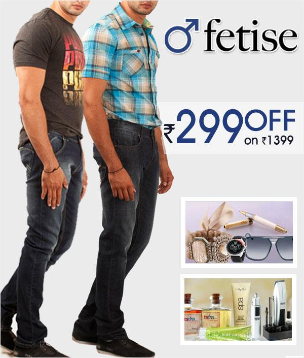 Fetise offers India