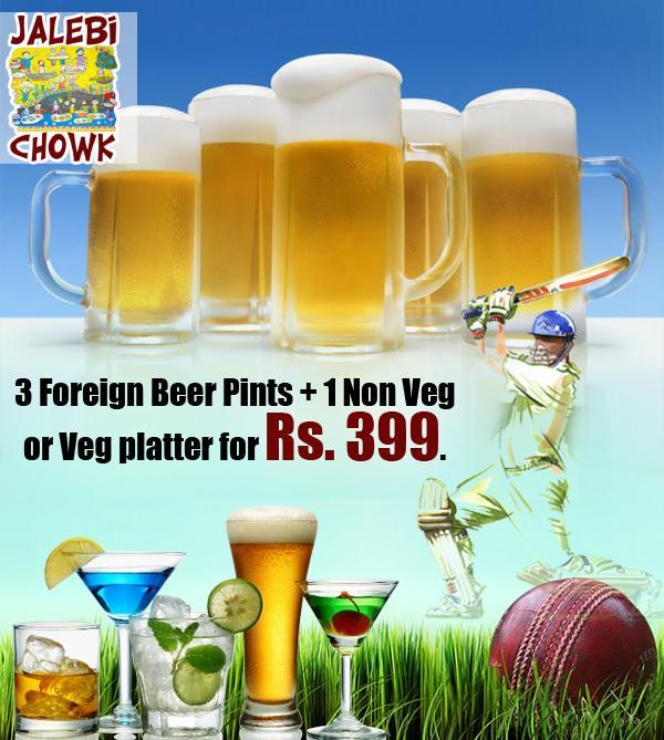 Jalebi Chowk offers India