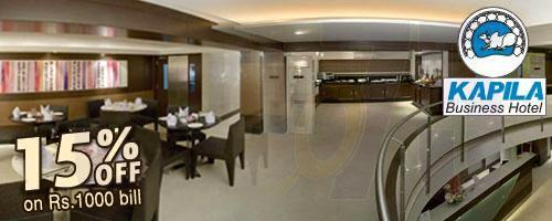 Kapila Business Hotel offers India