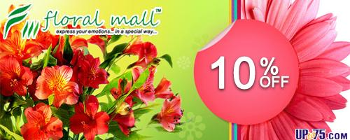 Floral Mall offers India