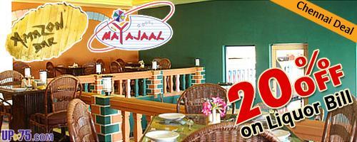 Mayajaal offers India