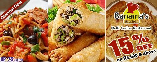 Banamas Kitchen offers India