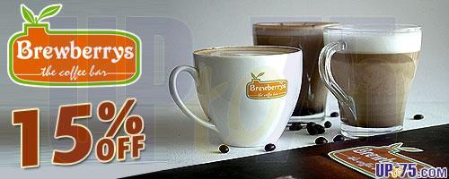 Brewberrys offers India