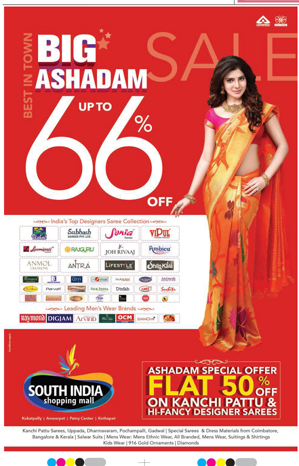 South India Shopping Mall offers India