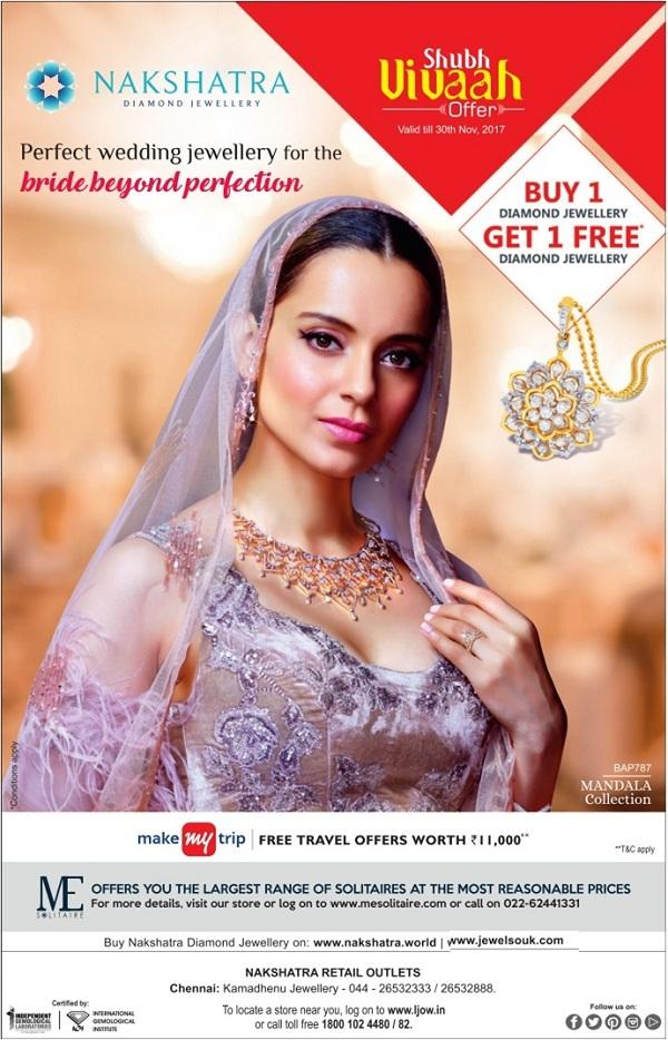 Nakshatra Diamond Jewellery offers India