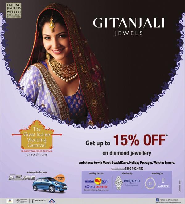 Gitanjali Jewels offers India