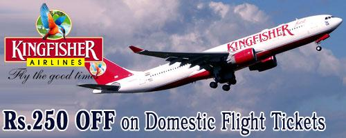 Kingfisher offers India
