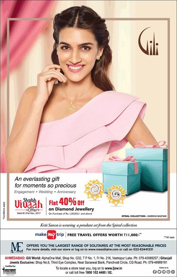 Gili offers India