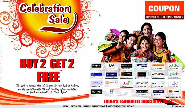 Coupon offers India