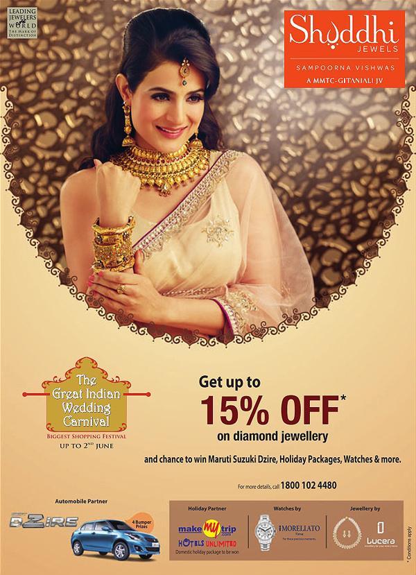 Shuddhi offers India