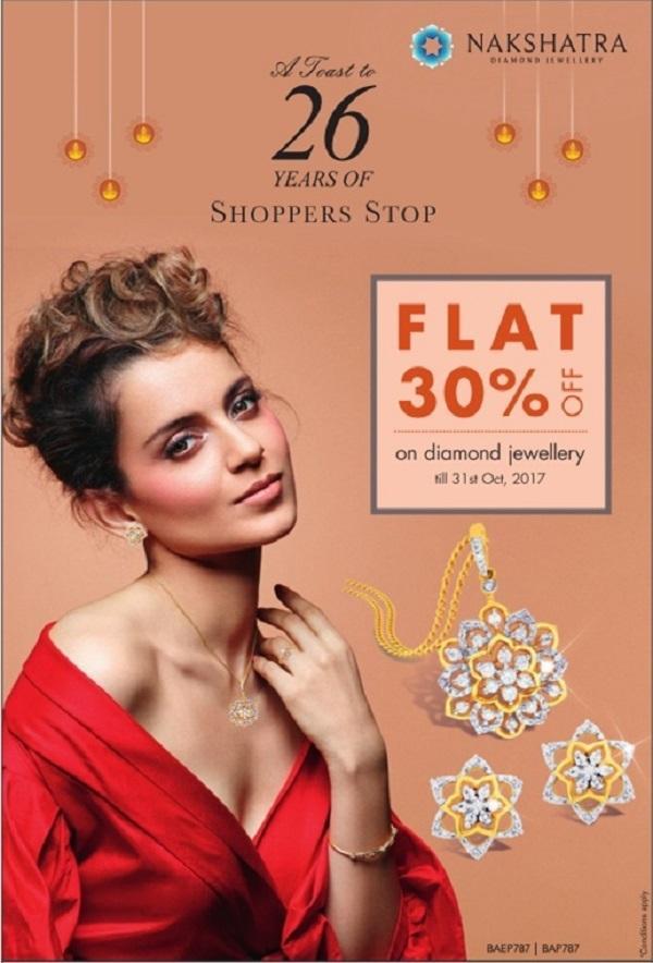 Nakshatra Diamond Jewellery offers India