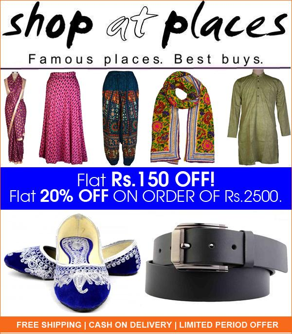 Shopatplaces offers India