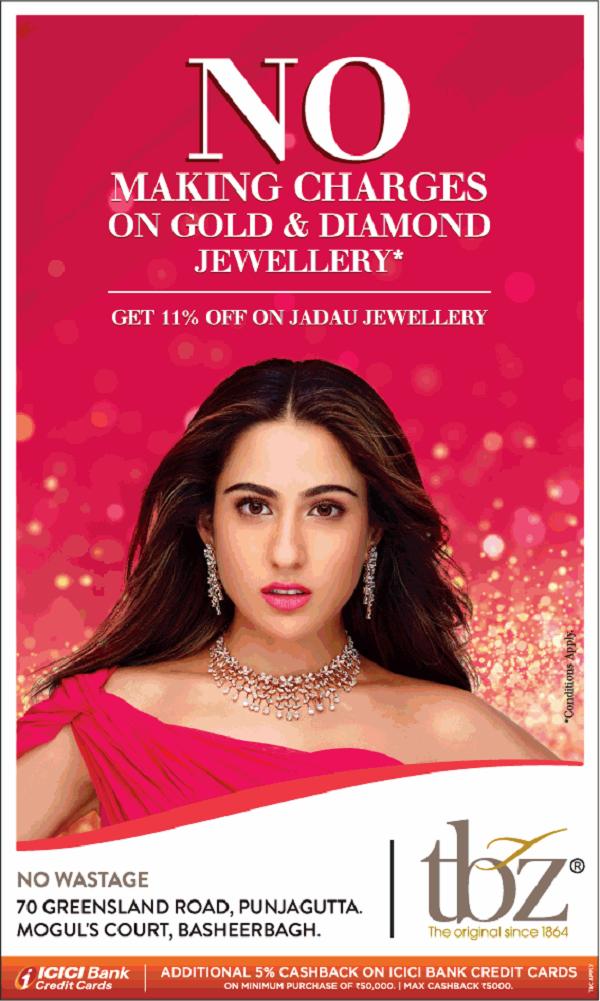TBZ offers India