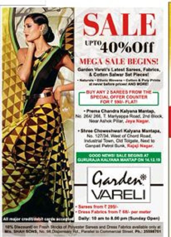 Garden Vareli offers India