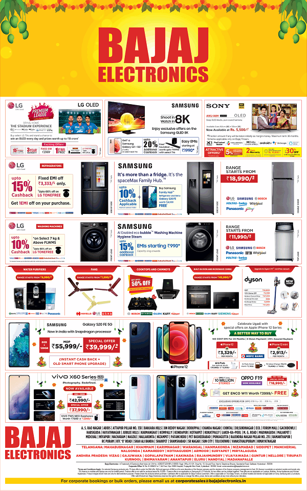 Bajaj Electronics offers India