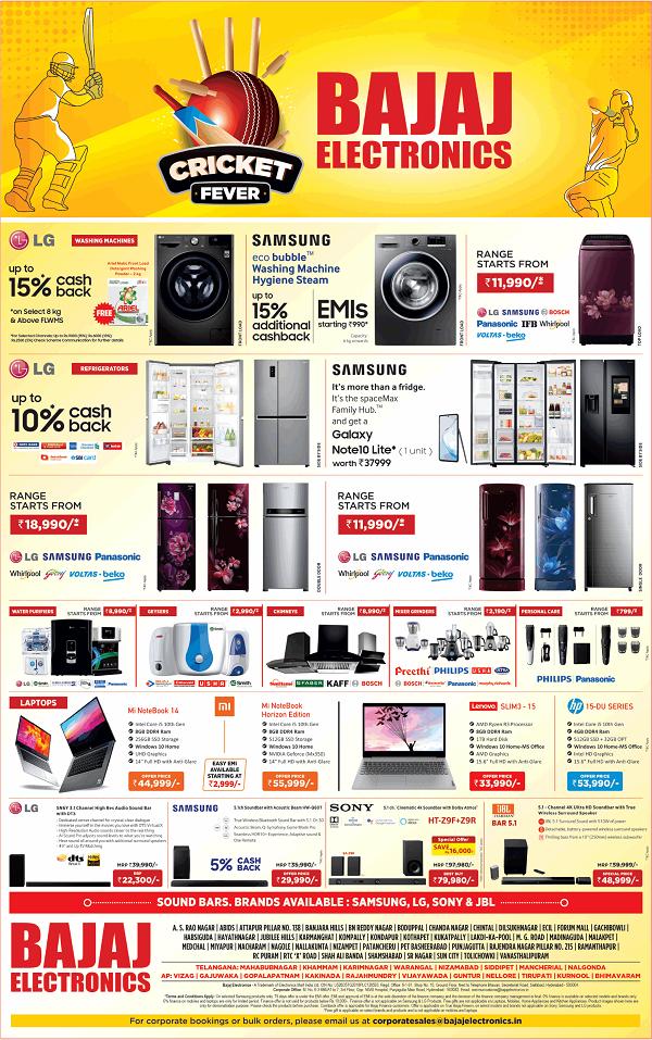 Bajaj Electronics offers India