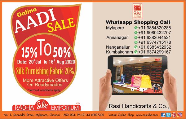 Radha Silk Emporium offers India
